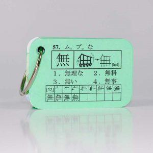 Flashcard-Han-Tu-N3-Kanji-n3-1 (3)