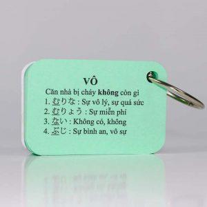 Flashcard-Han-Tu-N3-Kanji-n3-1 (4)