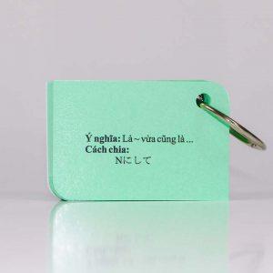 Flashcard-Ngu-Phap-N1-Soumatome-n1 (4)