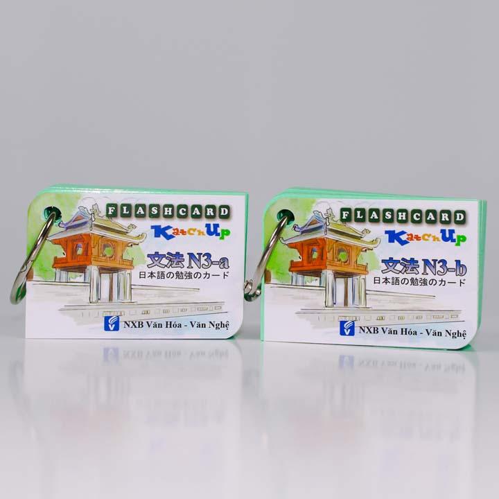 Flashcard-Ngu-Phap-N3-Soumatome-n3 (1)