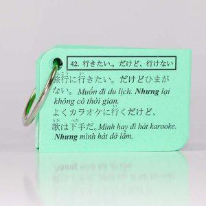 Flashcard-Ngu-Phap-N3-Soumatome-n3 (2)