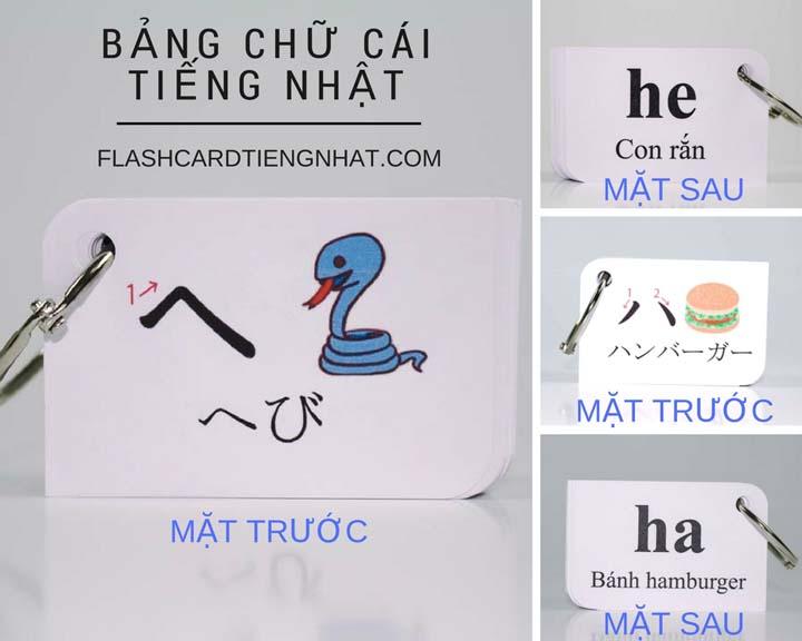 flashcard bang chu cai tieng nhat